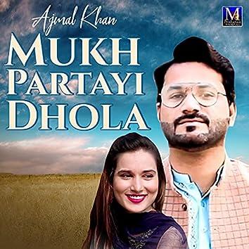 Mukh Partayi Dhola - Single