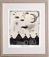 オバタクミ 「暗転のない演目」 抽象画 絵画 銅版画 エッチング アクアチント 額付き