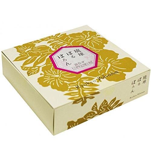 琉球ぽるぼろん詰合せ 10個入 ×5箱 沖縄の塩味(5個)・きび糖(5個)の焼き菓子2種の詰合せ くがに菓子本店 ミネラル豊富な粟国の塩使用 サトウキビの風味と甘さで、コクのある深い味わい