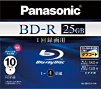 パナソニック ブルーレイディスク 録画用4倍速 25GB(単層 追記型) 10枚パック LM-BR25LH10N
