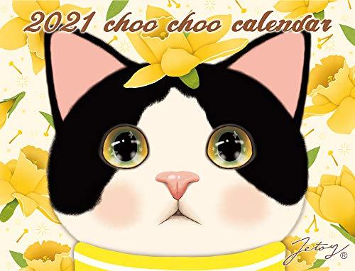 2021 猫のchoo chooカレンダー ([カレンダー])