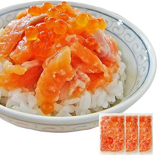 お中元 ギフト ねっとり【鮭のルイベ漬】110g ×3袋*14時までのご注文 ヤマキ食品 イカ屋荘三郎
