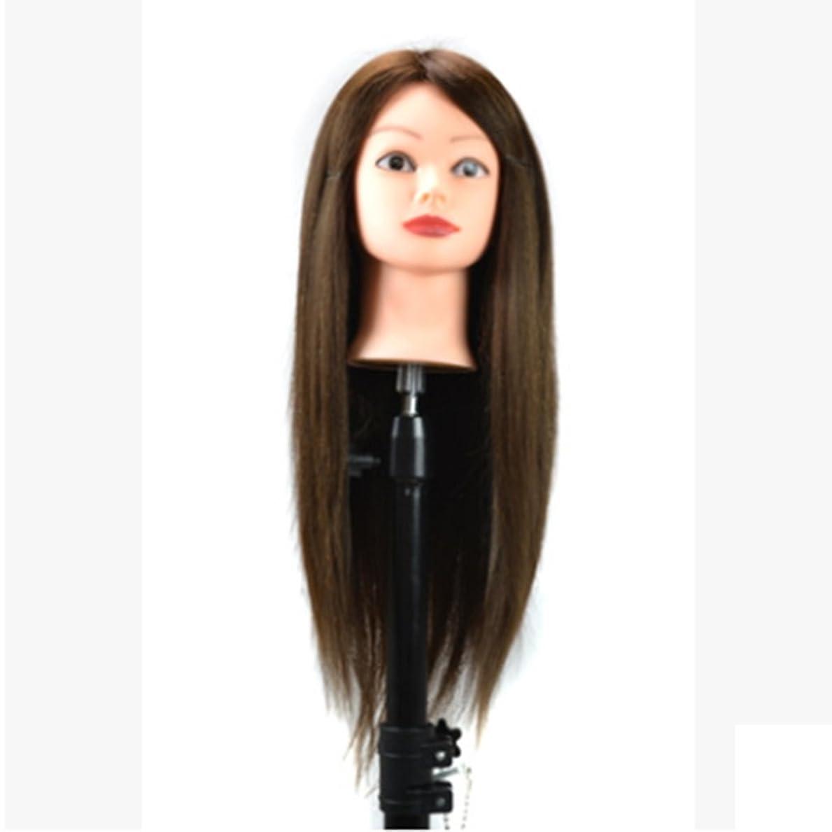 Koloeplf ブラケットを含む 60cm ウィッグ ヘッド 染色が可能で、メイク アップ ウィッグ ヘッド 付き ディスクと編組髪 (Color : ブラウン)