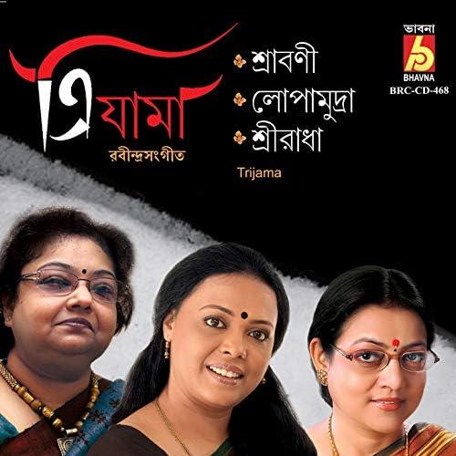 Lopamudra Mitra, Srabani Sen & Sreeradha Bandyopadhyay