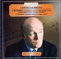 Sviatoslav Richter. L.Beethoven - 6 variations, Op.34. 6 variations, Op.76. 15 Variations and fugue,
