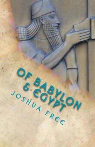 Of Babylon & Egypt: Nabu Speaks! (Part One)