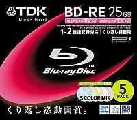 TDK 録画用ブルーレイディスク 25GB BD-RE(繰り返し録画用) 2X 5色カラーワイドプリンタブル 5mmケース 5枚パック BEV25PWMA5S