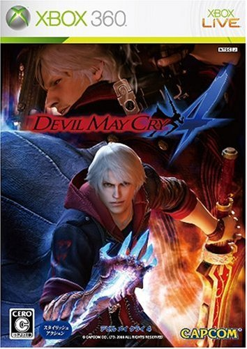 Devil May Cry 4[Import Japonais]