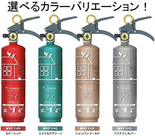 モリタ宮田工業『キッチンアイ(MVF1HA)』