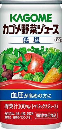 野菜ジュース 190g×30本 缶