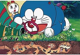MAYL 300pcs 500pcs 1000pcs, los Hijos Adultos Rompecabezas de Madera de Juguete, Tilo Rompecabezas, Rompecabezas Juego de descompresión (Doraemon Nobita Nobi El más pequeño) (Size : 500PCS-52 * 38cm)