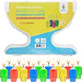 Hanukkah Pre-Filled Olive Oil Glass Cup Candles, 2.5 Hours, 100 Percent Olive Oil Pre-Filled Ready to Use - 44 Colored Cups for All 8 Nights of Hanukkah