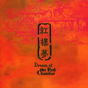 Zhu, X.: Dream of the Red Chamber