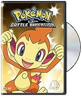 Pokemon: Diamond & Pearl Battle Dimension 1 [DVD] [Import]