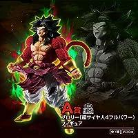 一番くじ ドラゴンボール SUPER DRAGONBALL HEROES SAGA A賞 ブロリー 超サイヤ人4フルパワー フィギュア 30cm