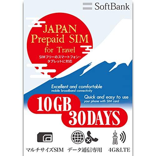 プリペイドsim 日本 10GB 30日 ソフトバンク プリペイドsimカード 日本国内 プリペイド sim 4G LTE Japan Prepaid Data SIM No APN set up for iOS Android   10GB 4GLTE data English maker support (30日間)
