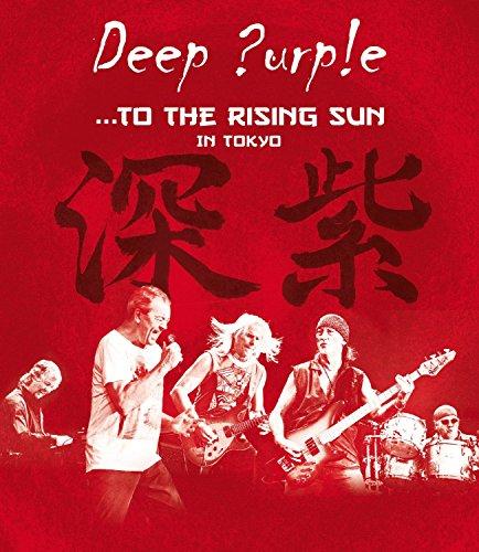 Deep Purple - To The Rising Sun [Blu-ray]