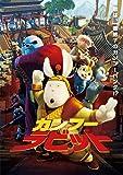 カンフー・ラビット[DVD]