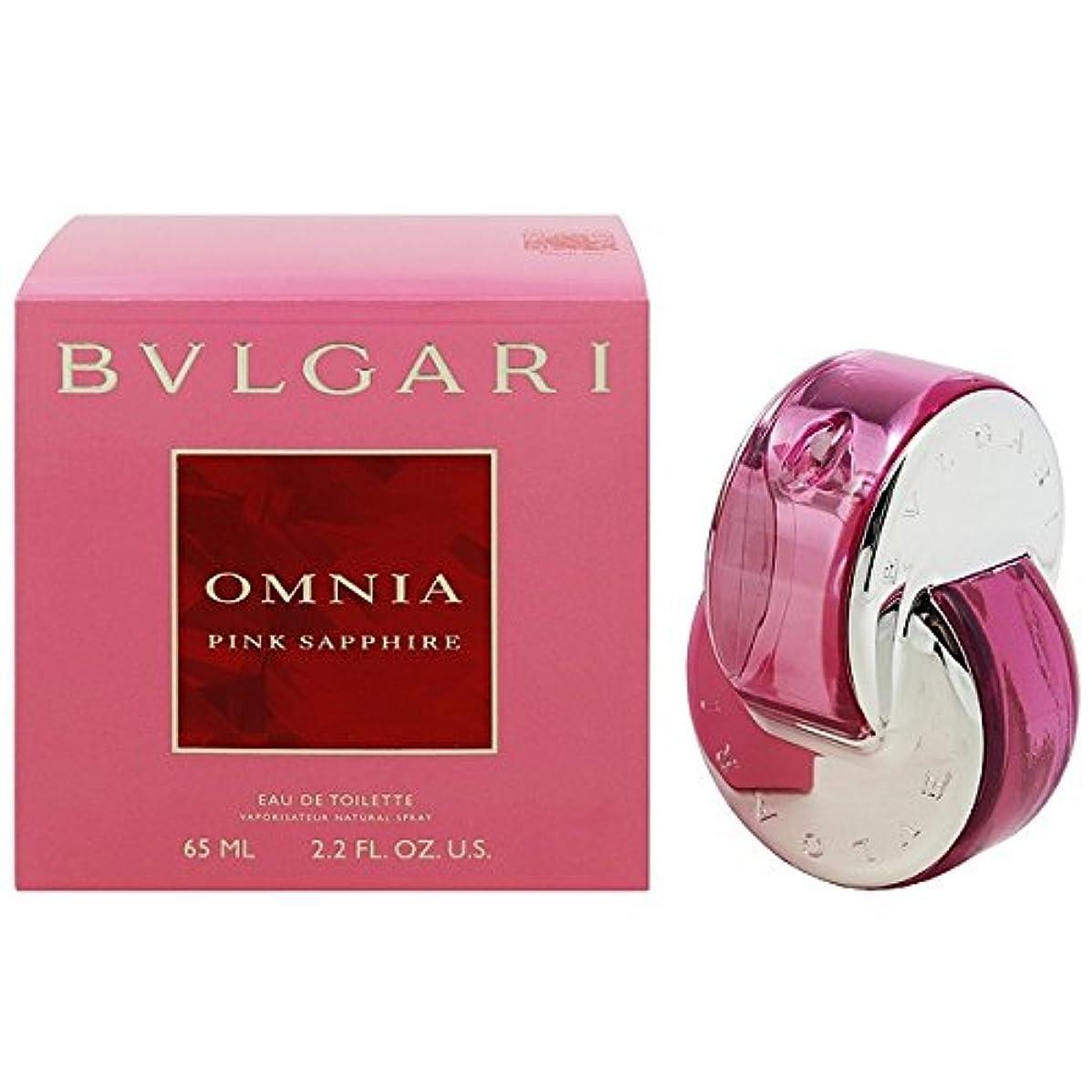線有彩色のウェイドブルガリ オムニア ピンク サファイヤ(ピンク サファイア) EDT スプレー 65ml ブルガリ BVLGARI