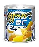 朝からフルーツ 杏仁 EO缶190g