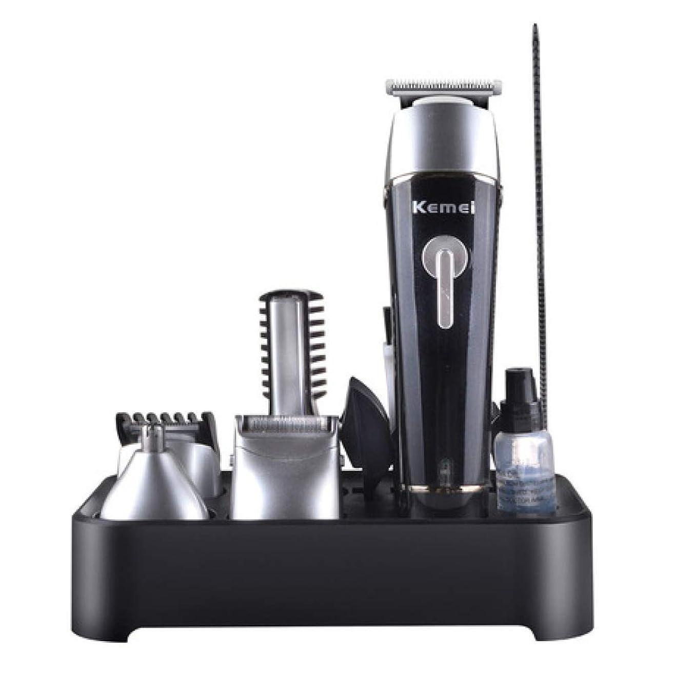 検索エンジン最適化バス爆弾QINJLI 電気髪クリッパー鼻ナイフ剃刀シェーバー多 function スーツ体を洗う基本 16 * 3.5 cm を充電