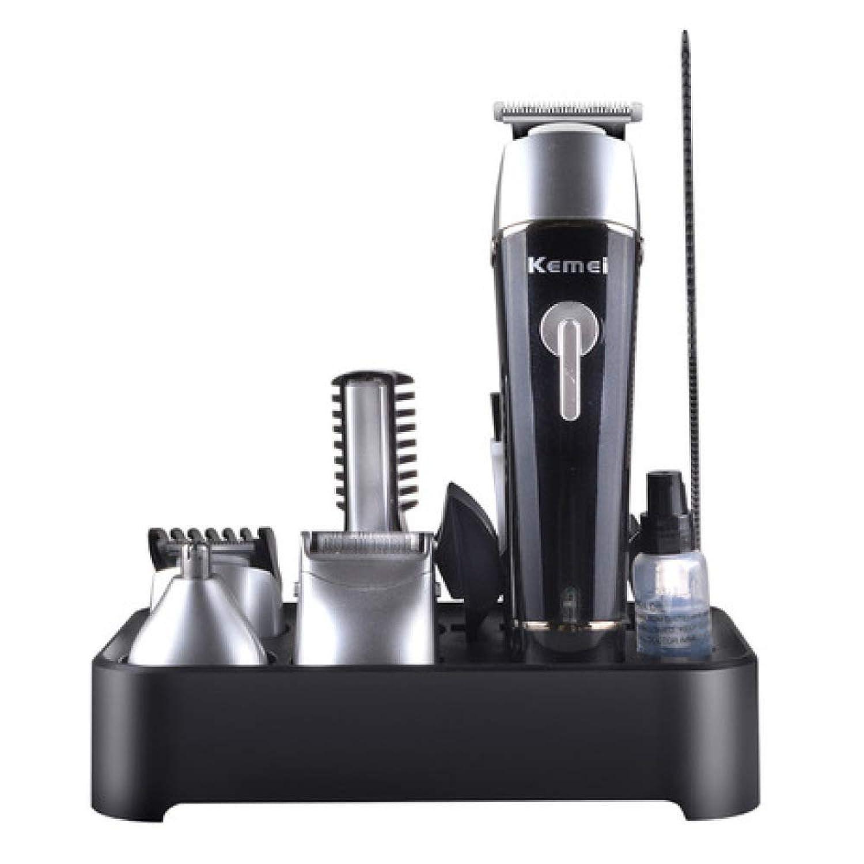 憤る変更死の顎QINJLI 電気髪クリッパー鼻ナイフ剃刀シェーバー多 function スーツ体を洗う基本 16 * 3.5 cm を充電