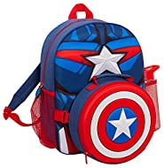 🎬 LUXURY BAG SET: This set comprises of a matching large backpack, lunchbag and water bottle - use as separates or together as a matching set. Designed as a replica of Captain America's iconic Super Hero outfit - all in a 3D moulded design. The lunch...