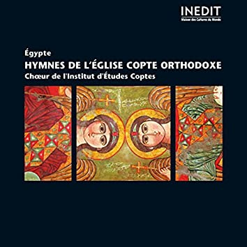 Égypte. Hymnes de l'église copte orthodoxe