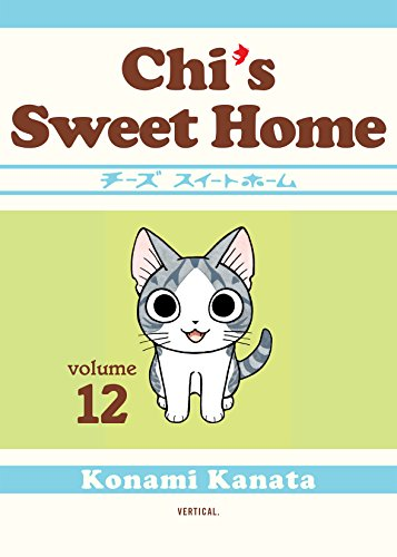 Chi's Sweet Home Vol. 12 (English Edition)