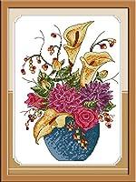 LovetheFamily 花瓶 33 X 43cm DIY十字刺繍 手作り刺繍キット 正確な図柄印刷クロスステッチ 家庭刺繍装飾品 11CT 3ストランド(インチ当たり11個の小さな格子 3株ライン) 刺しゅうキット ホーム オフィス装飾 手芸 手工芸 キット 芸術 工芸 DIY 手作り 装飾品(フレームレス)