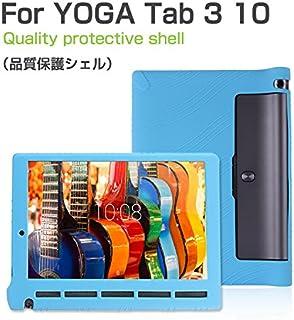 YOGA Tab 3 10 ケース 耐衝撃 シリコンケース 10インチ 軽量/薄/シリコン ブックカバータイプ レノボ ヨガタブレット3 ケースTAB310-A75-T60224 (スカイブルー)