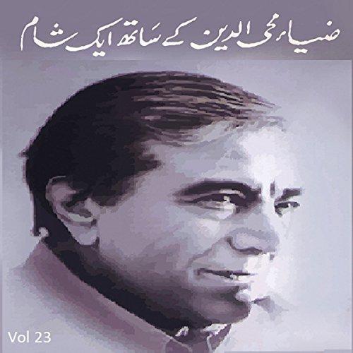 Zia Mohyeddin Kay Saath Eik Shaam Vol 23 Titelbild