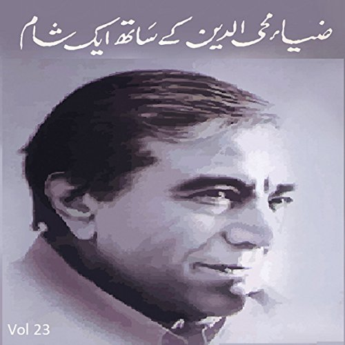 Zia Mohyeddin Kay Saath Eik Shaam Vol 23 cover art