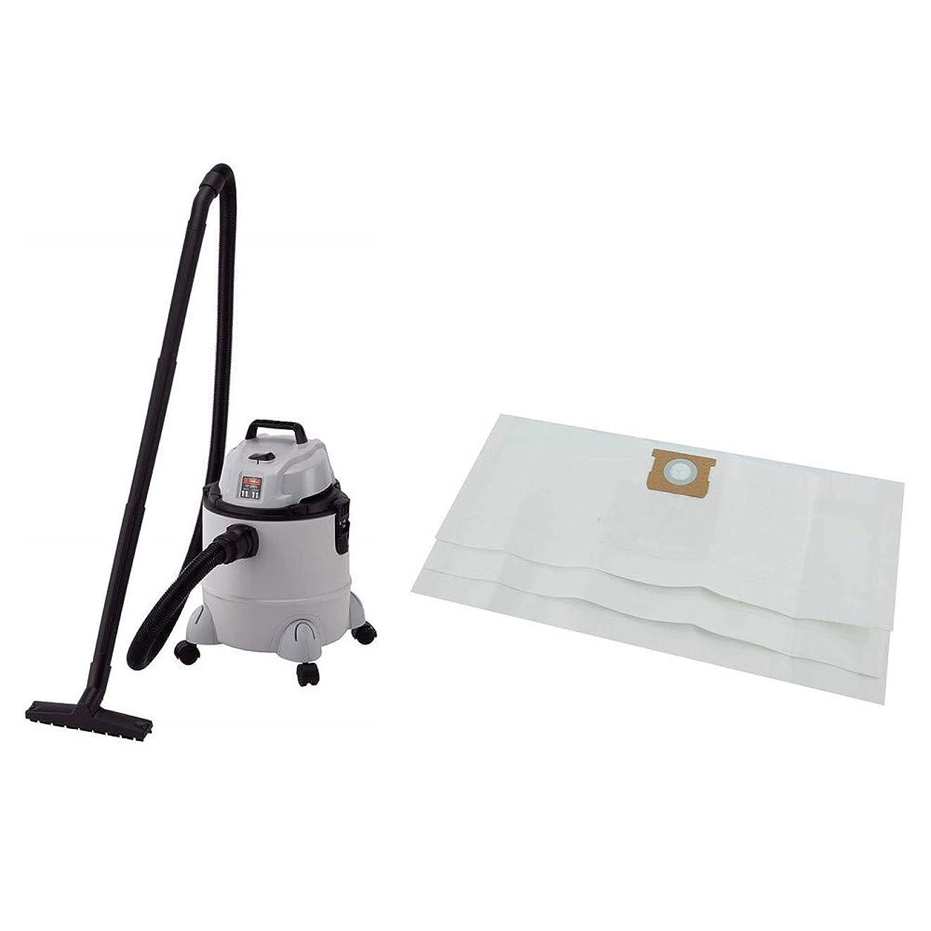 腕些細可能性【セット買い】E-Value 乾湿両用掃除機 20L EVC-200PCL/集塵袋3枚