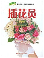 1 + X Vocational Professional Training materials: floral Members (Senior)(Chinese Edition)