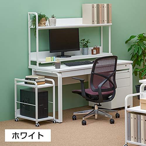 office-com(オフィスコム)『メティオCPUワゴン』