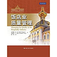 Hotel Industry Quality Management(Chinese Edition)