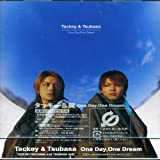 One Day, One Dream 歌詞