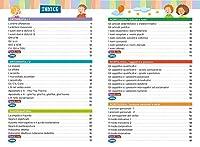 Superallenamento italiano 9-11 anni. Ortografia e morfologia. Per la Scuola elementare #2