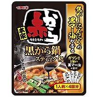 イチビキ 黒から鍋スティック 224g×10袋入×(2ケース)