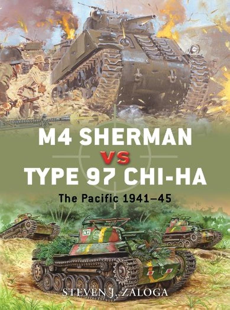 冷笑するふくろう偶然M4 Sherman vs Type 97 Chi-Ha: The Pacific 1945 (Duel Book 43) (English Edition)