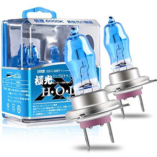 2 piezas H7 100W bombillas halógenas de faros xenón blanco 6000K 12V Auto luces antiniebla del coche DRL