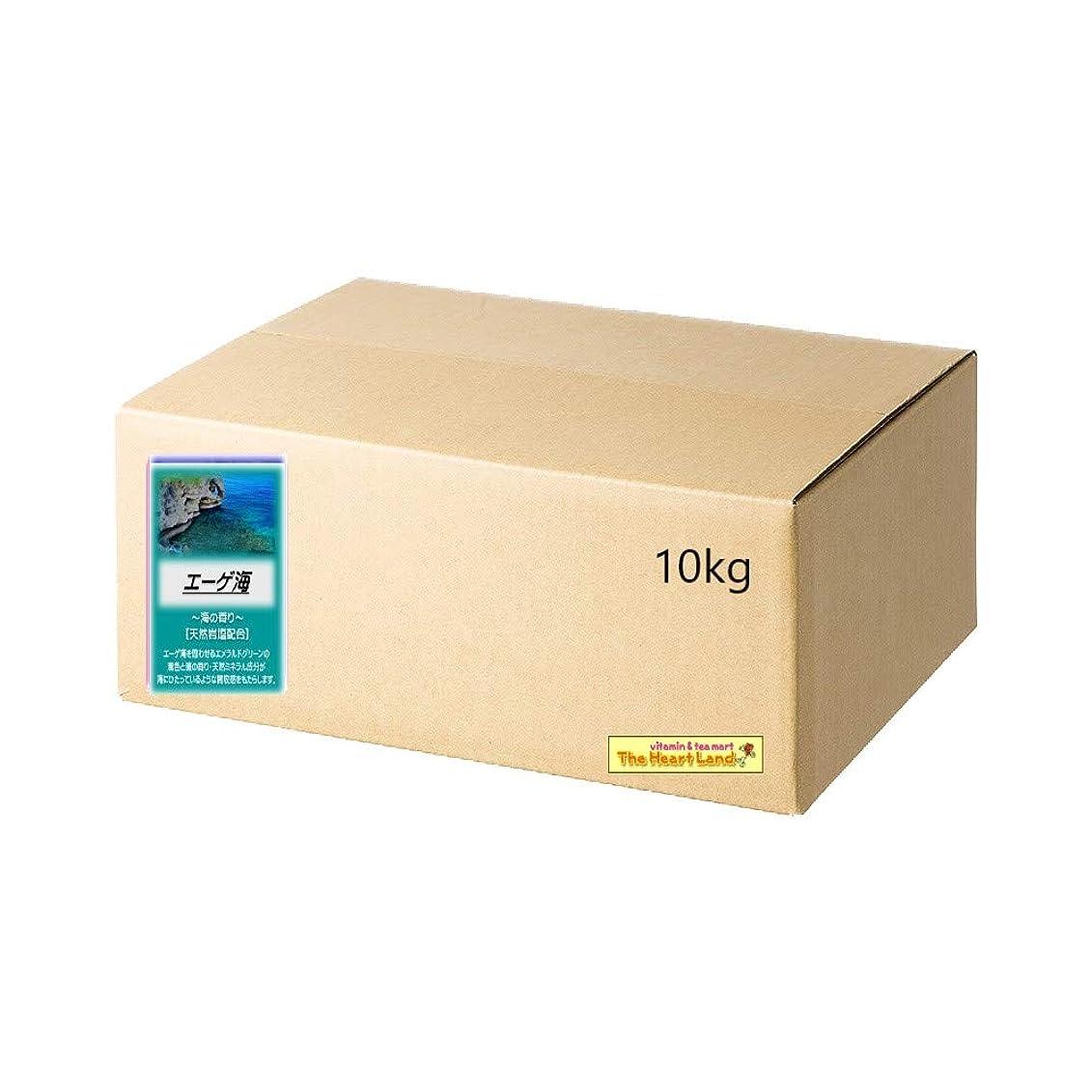 一般化する志す定常アサヒ入浴剤 浴用入浴化粧品 エーゲ海 10kg
