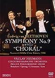 ノイマン/ベートーヴェン:交響曲第9番≪合唱≫-市民フォーラム・コンサート・ライヴ(1989年)-[COBO-7155][DVD]