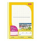 家庭学習ノート 15mmマス B5 LGA15GR 10冊