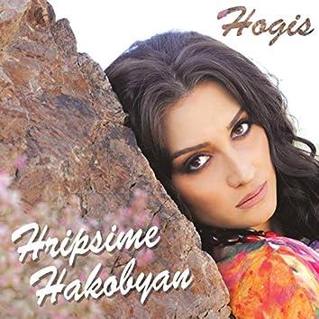 Hogis