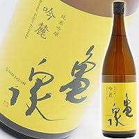 亀泉酒造 純米吟醸 吟麓(ぎんろく) 1800ml