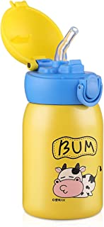 Cute Toddler Stainless Steel Thermal Bottle with Handle Strap ONEISALL Kids Insulated Milk Thermos Bottle (200ML- Yellow)