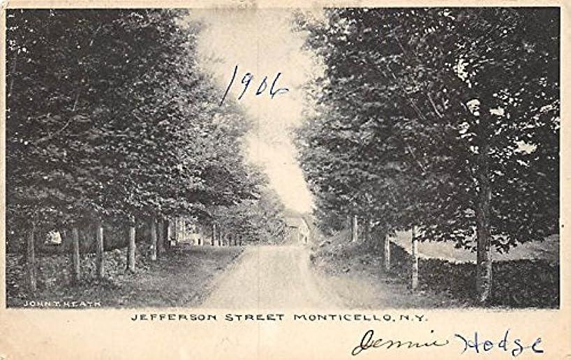 Jefferson Street Monticello, New York, Postcard