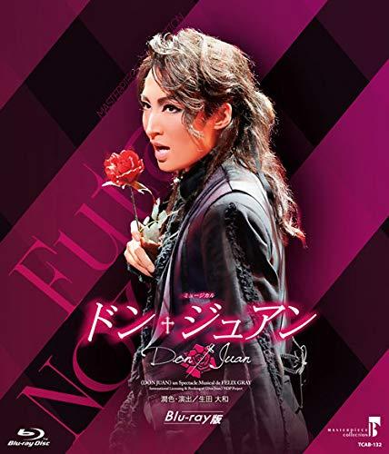 MASTERPIECE COLLECTION 【Blu-ray版】 ミュージカル『ドン・ジュアン』